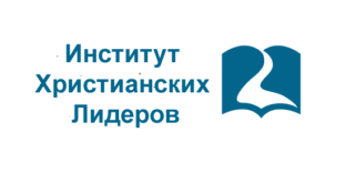 Free Russian Online Ministry Education